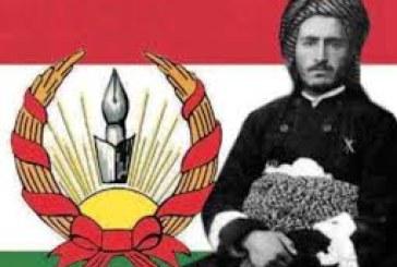 کۆماری کوردستان، هێمای دیموکراسی و یەکگرتنی نەتەوەیی گەلی کوردە.