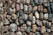 رمزگشایی از ژانوس مدرن: تکثر جوامع و تشکیل ملت